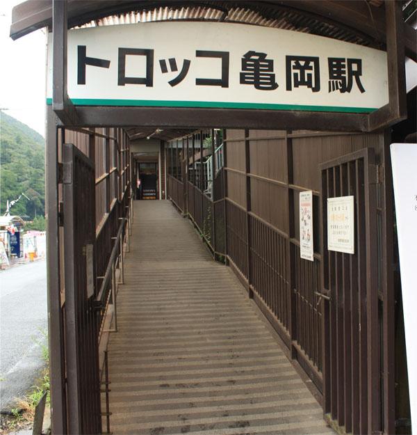京都トロッコ列車 亀岡駅