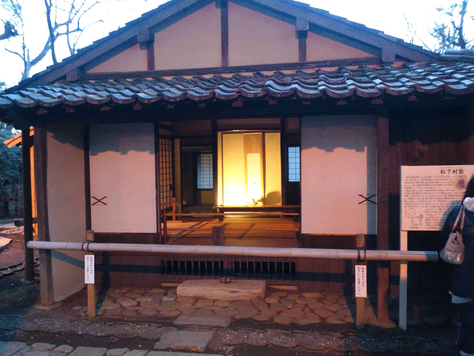 松下村塾のレプリカ