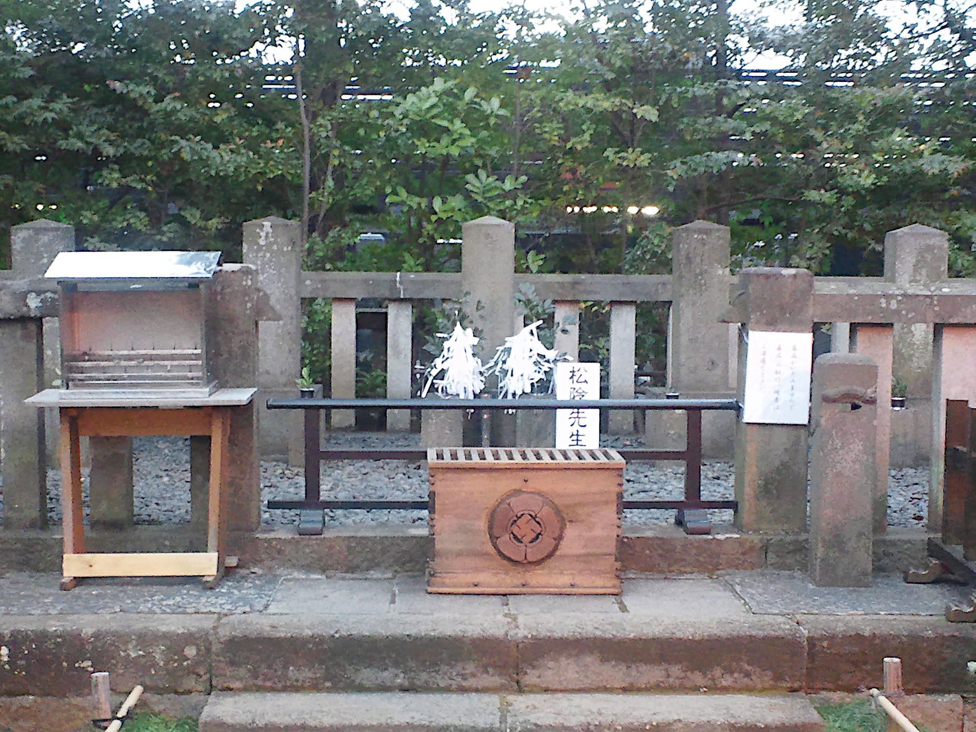 吉田松陰先生のお墓
