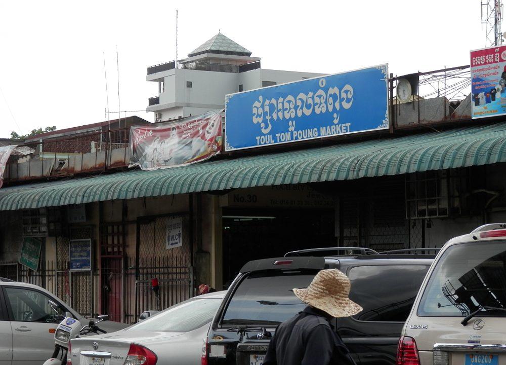カンボジア ロシアンマーケット