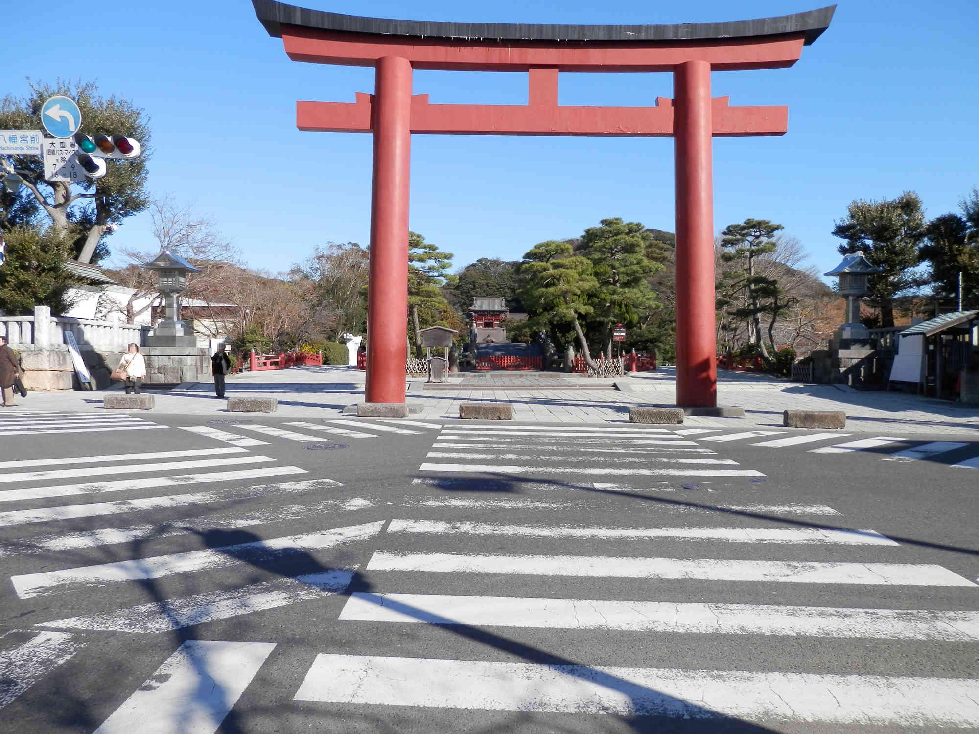 鎌倉「鶴岡八幡宮」鳥居