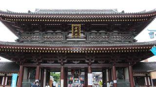 川崎大師の門