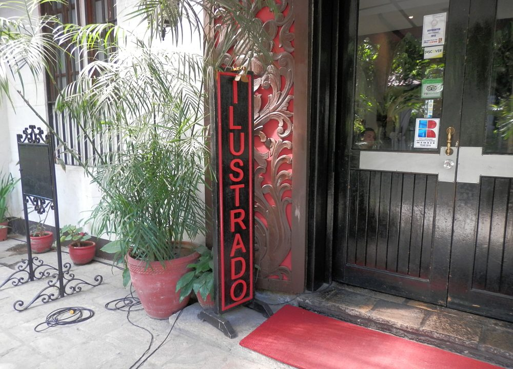 マニラ ILUSTRADOの入り口