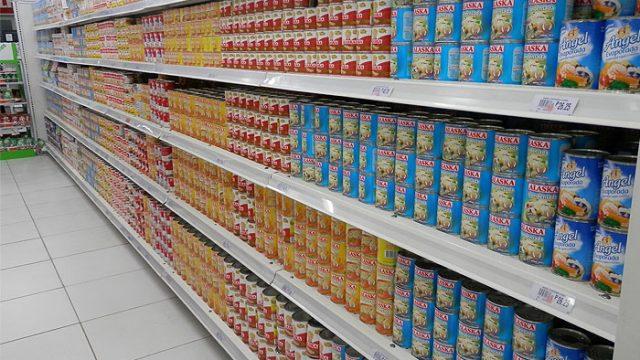 フィリピン セブ島のスーパーマーケット