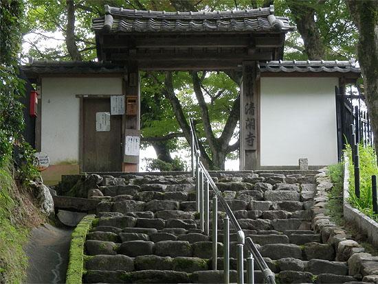 京都_清閑寺