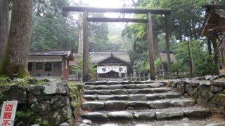 福知山 皇大神社