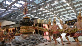 タイ 帰国 空港