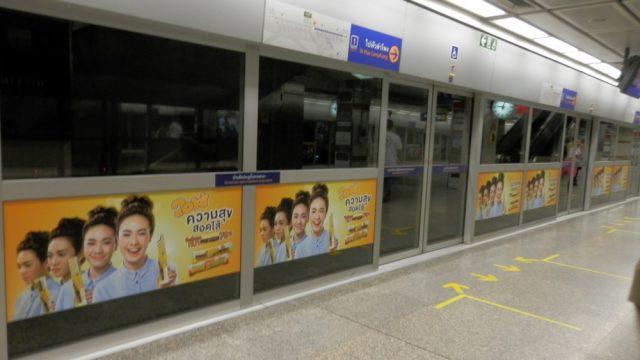 バンコクの地下鉄MRT