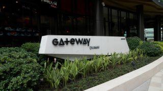 タイ バンコク GATEWAY