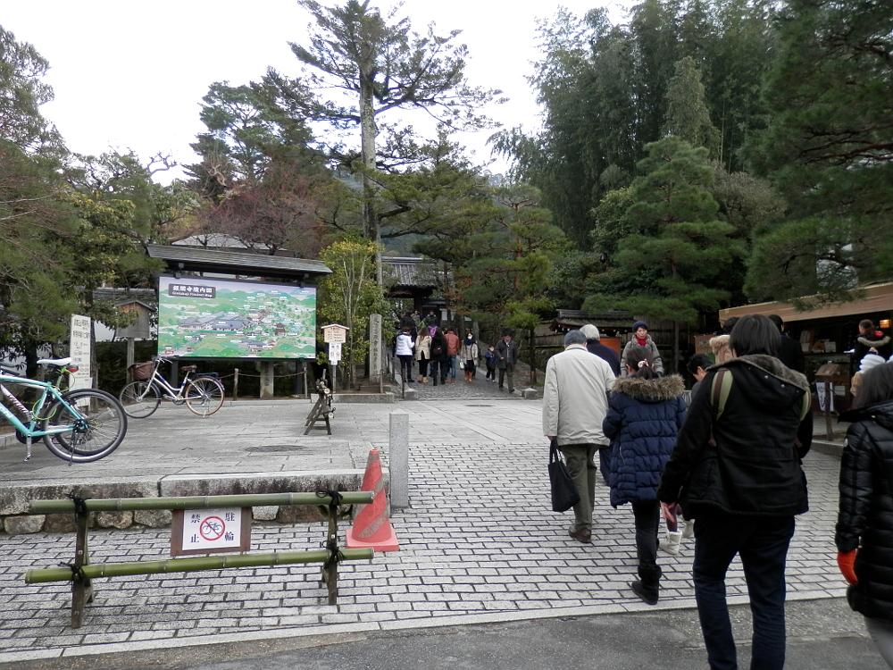 銀閣寺 入り口
