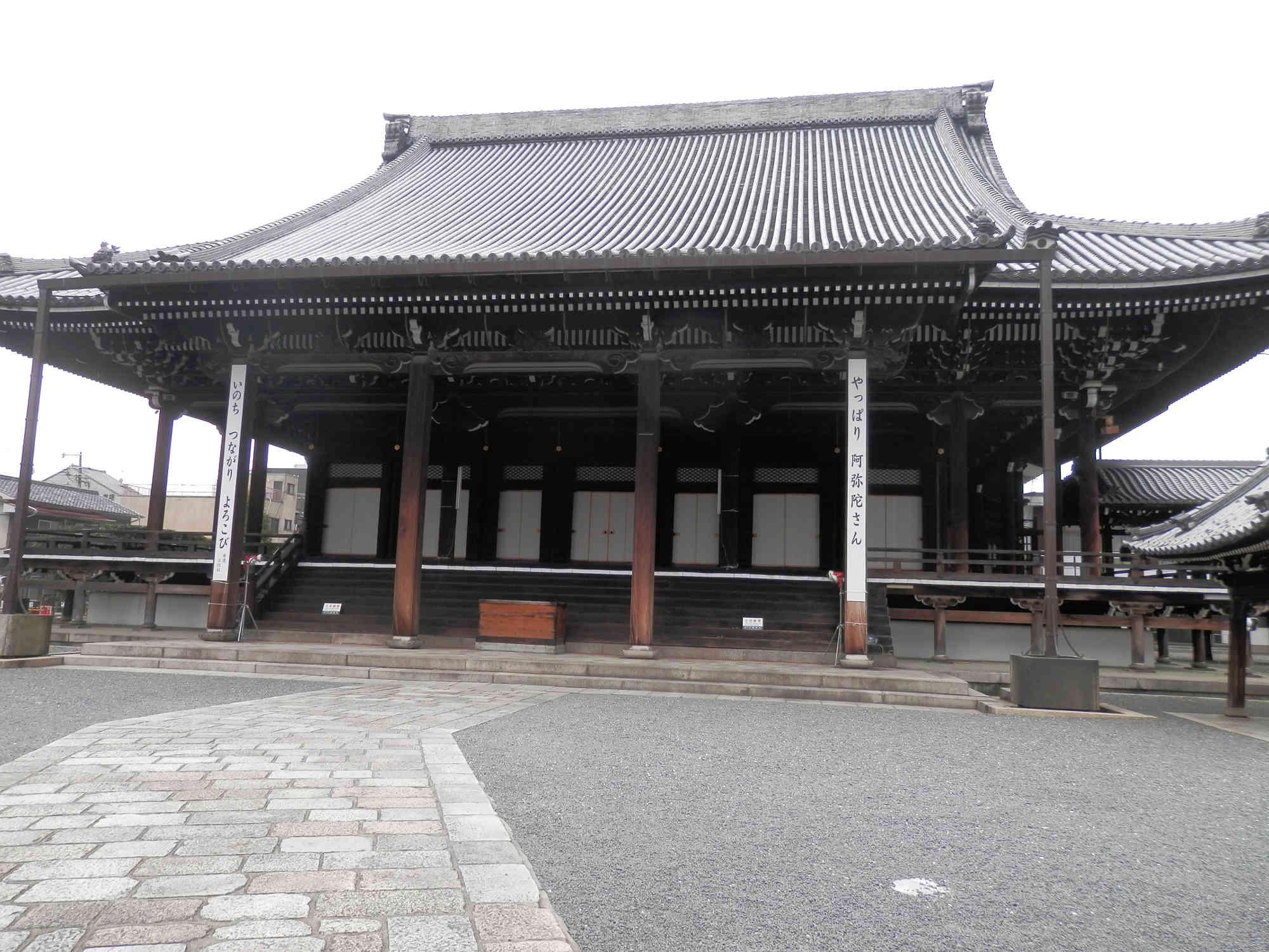 本山興正寺
