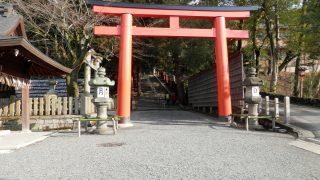 吉田神社の入り口