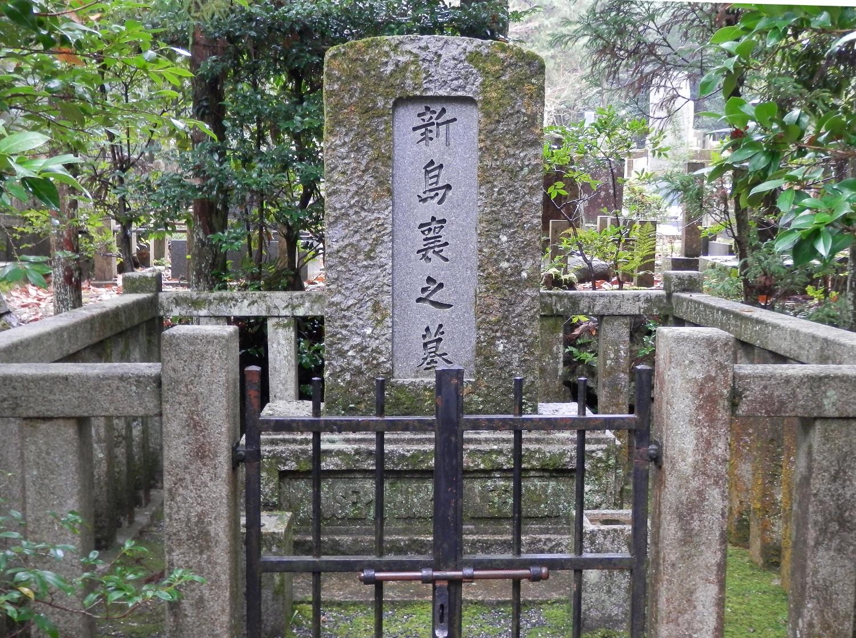 新島襄のお墓