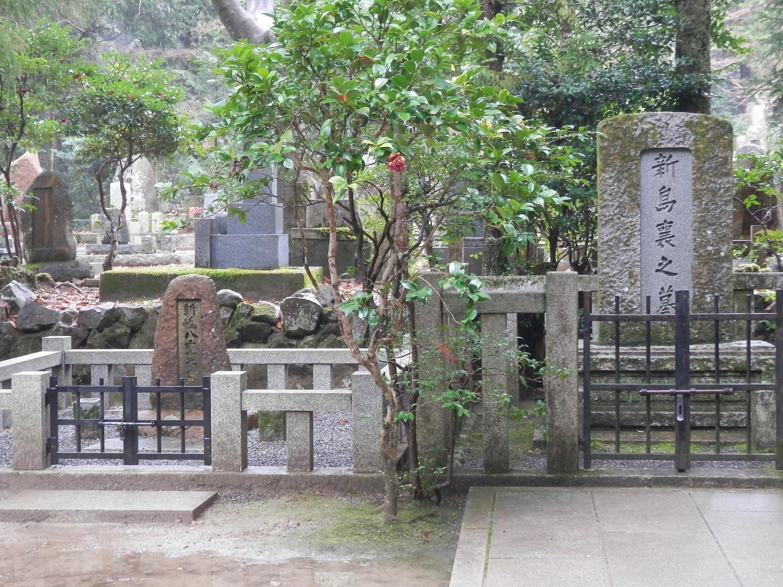 新島襄と八重のお墓