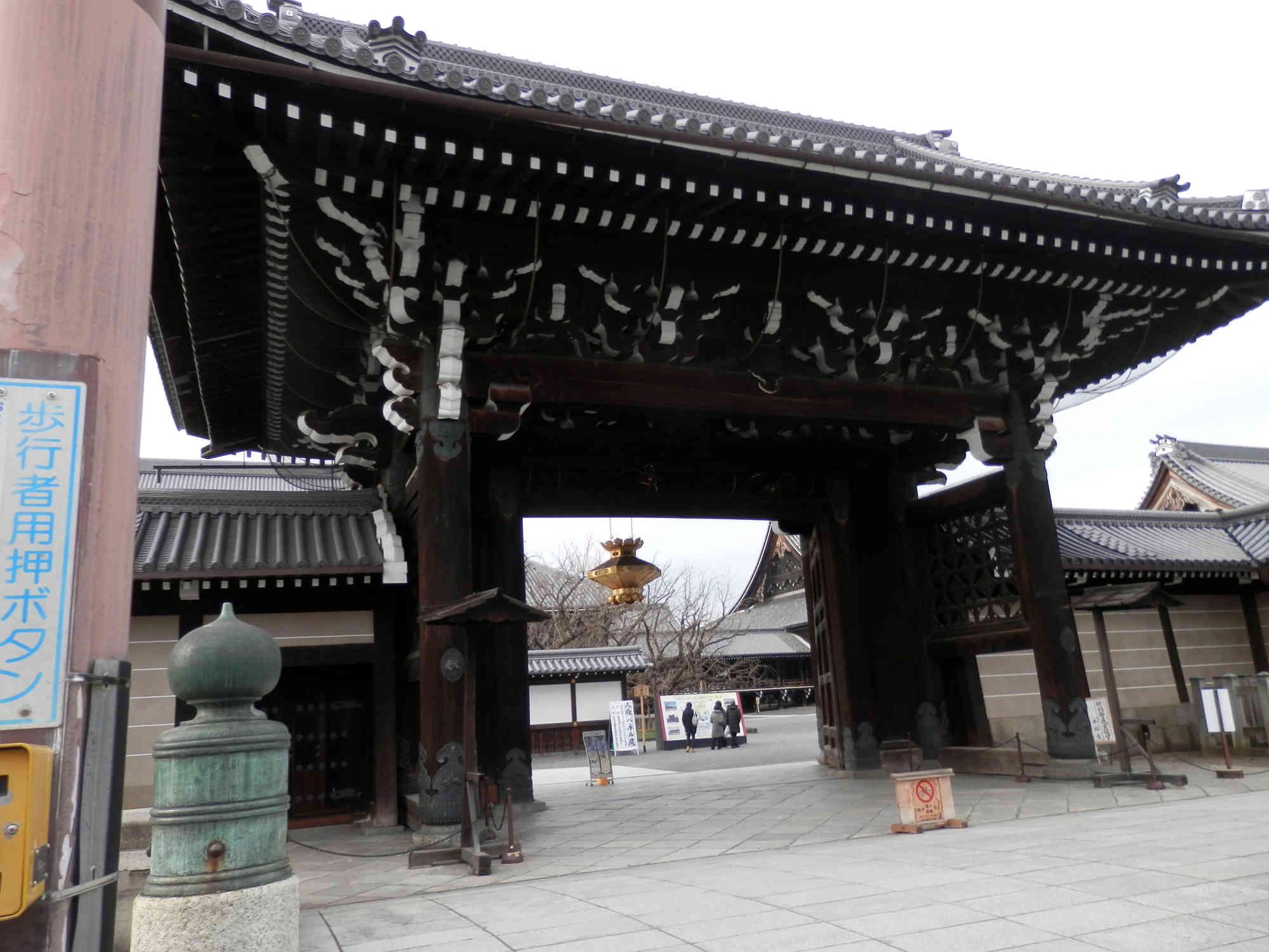 西本願寺  入口