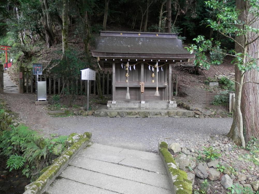 パワースポット 「霊亀の滝」「亀の井」