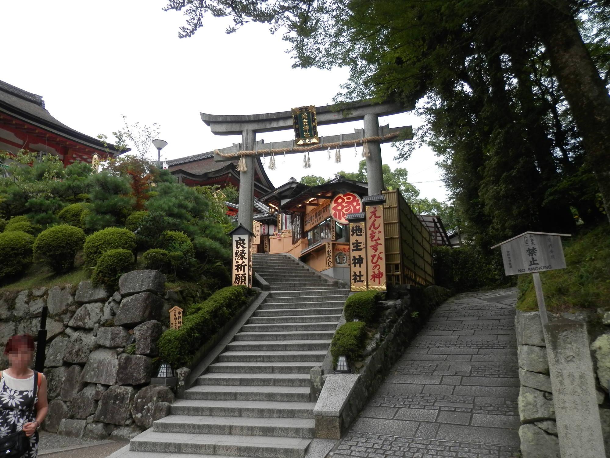 清水寺 縁結びの神 地主神社