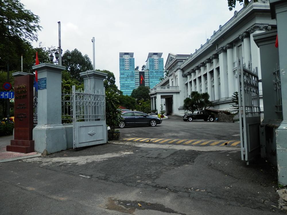 ベトナム ホーチミン市博物館