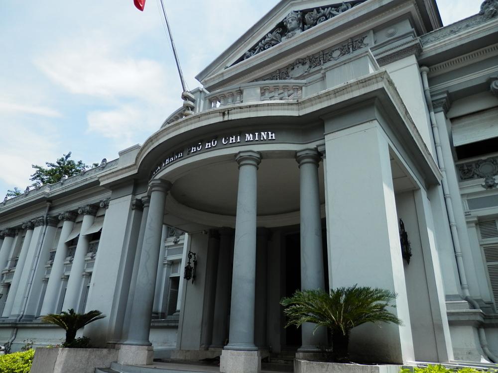 ベトナム ホーチミン市博物館の入り口