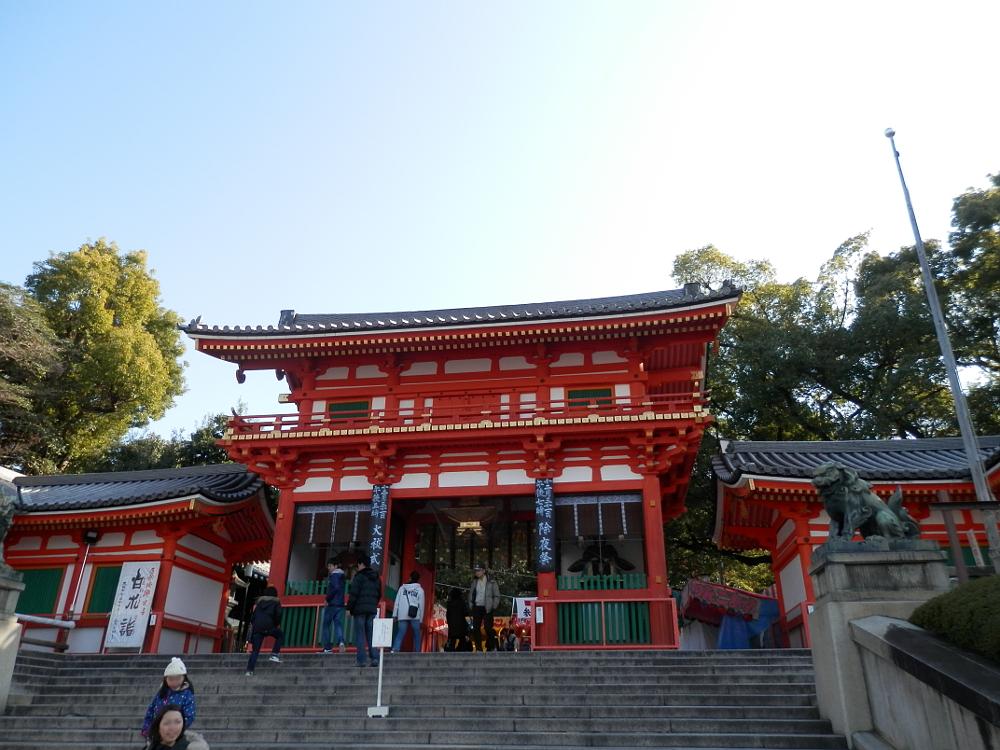 八坂神社 赤い門