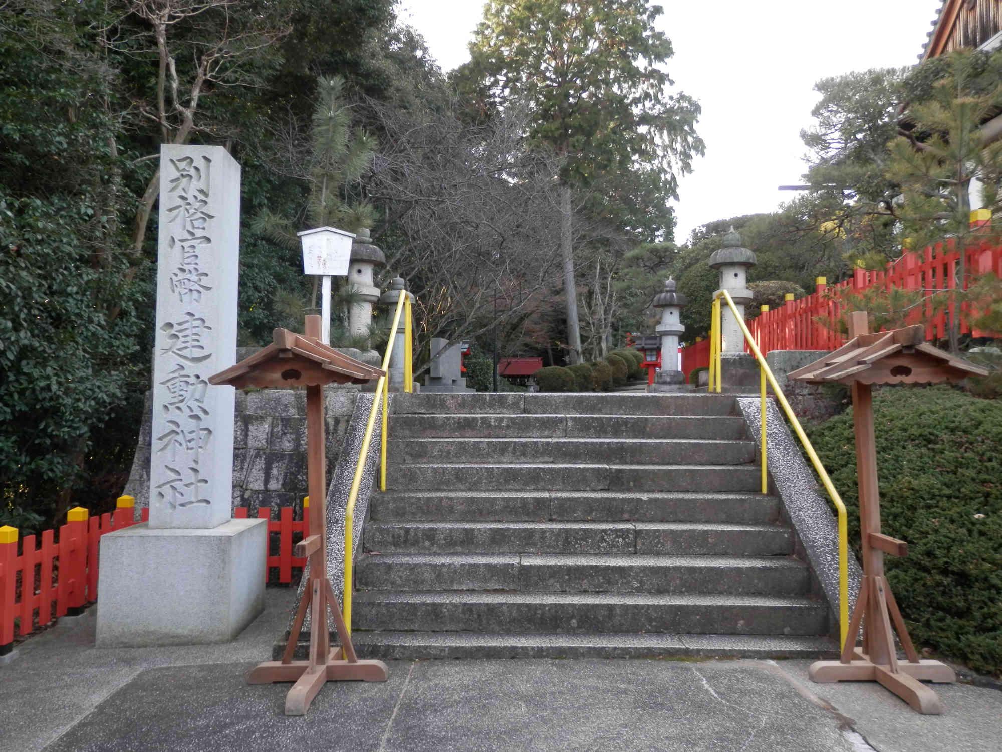 京都建勲神社
