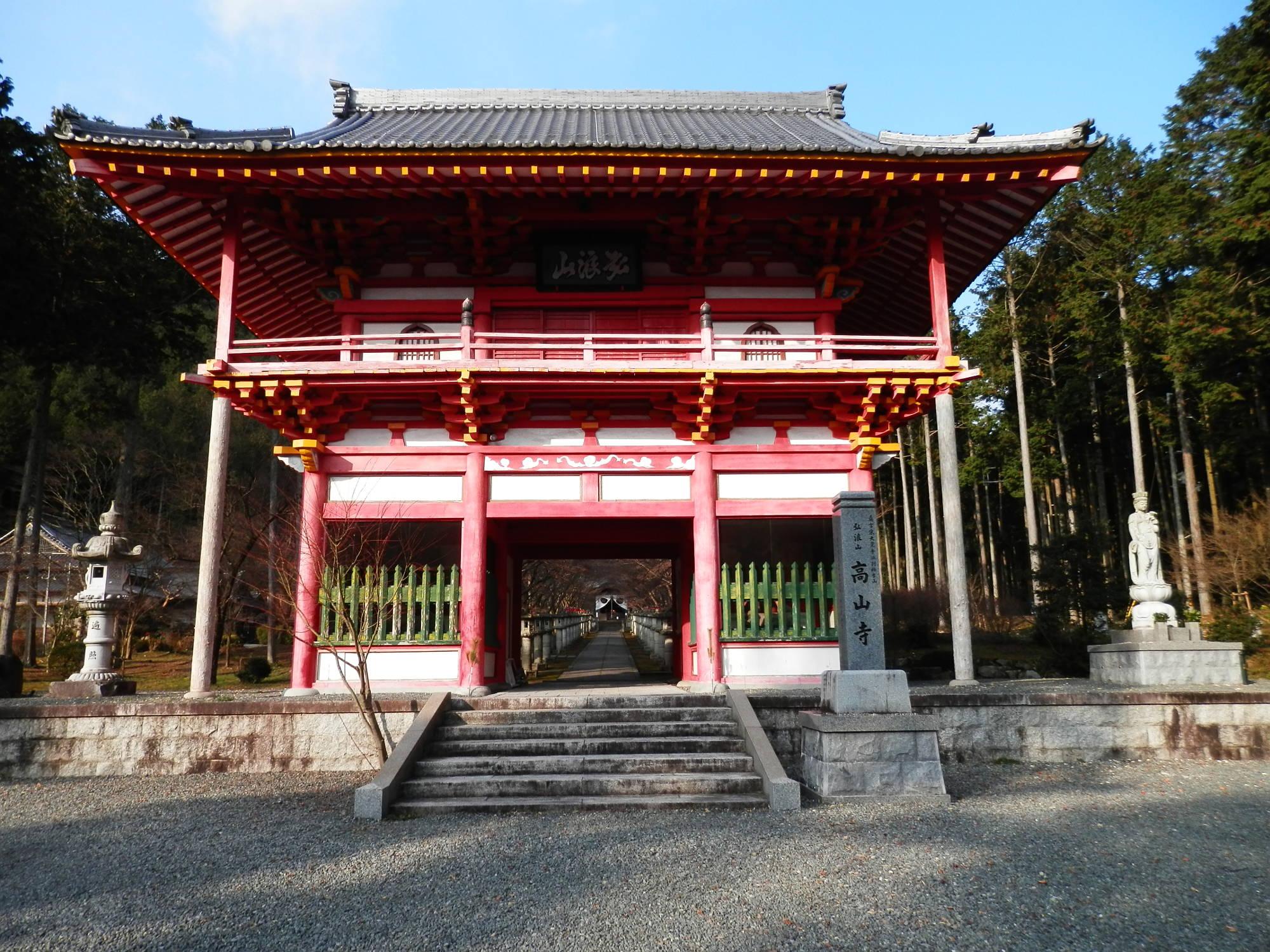 丹波市 高山寺 赤い楼門