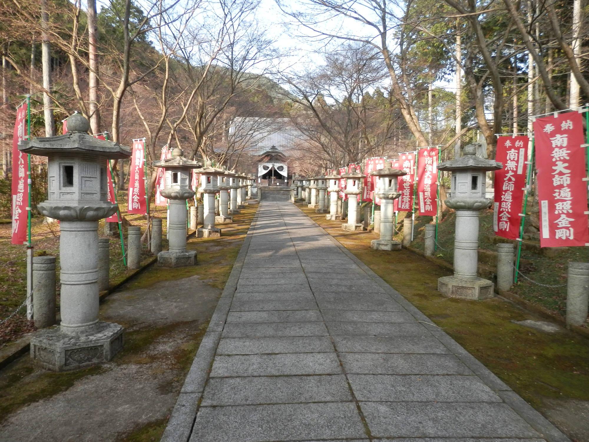 高山寺 本堂前の通り