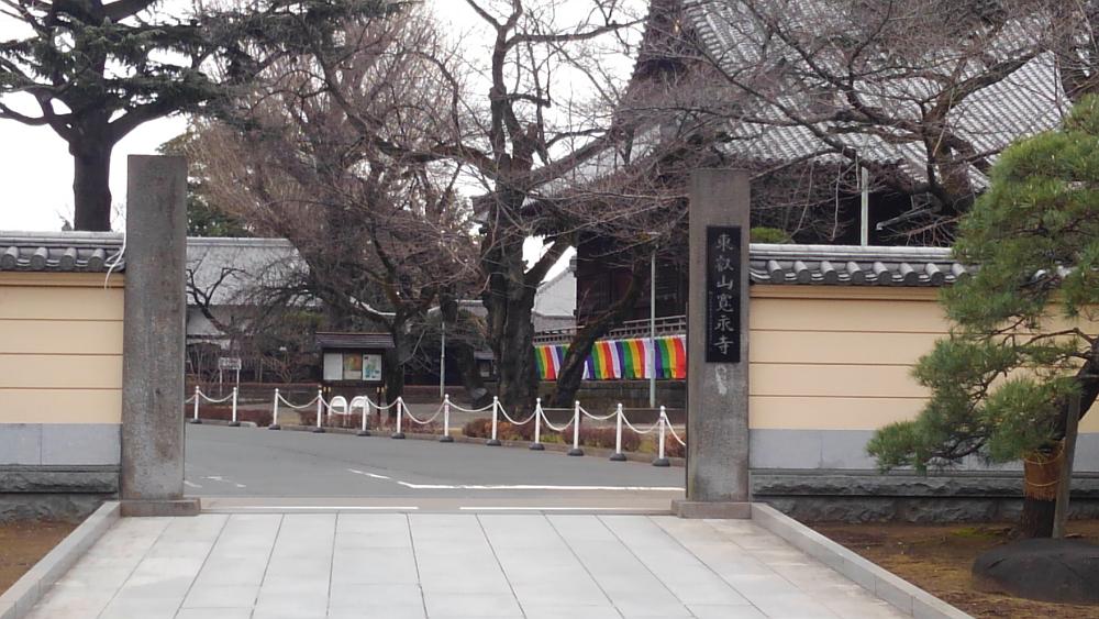上野寛永寺 入り口