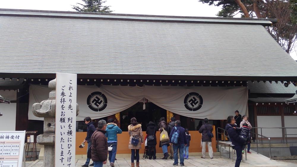 松陰神社 本堂