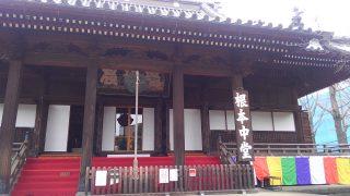 上野寛永寺 本堂