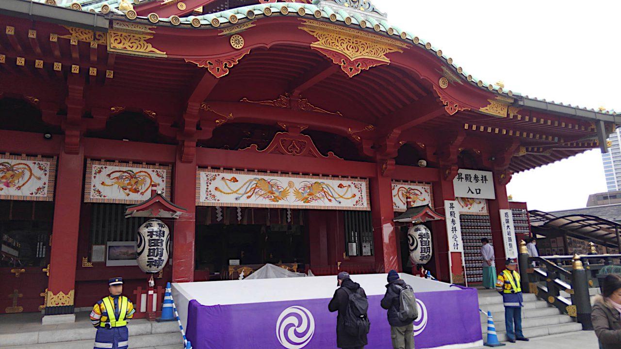 2017年初詣 神田明神の拝殿