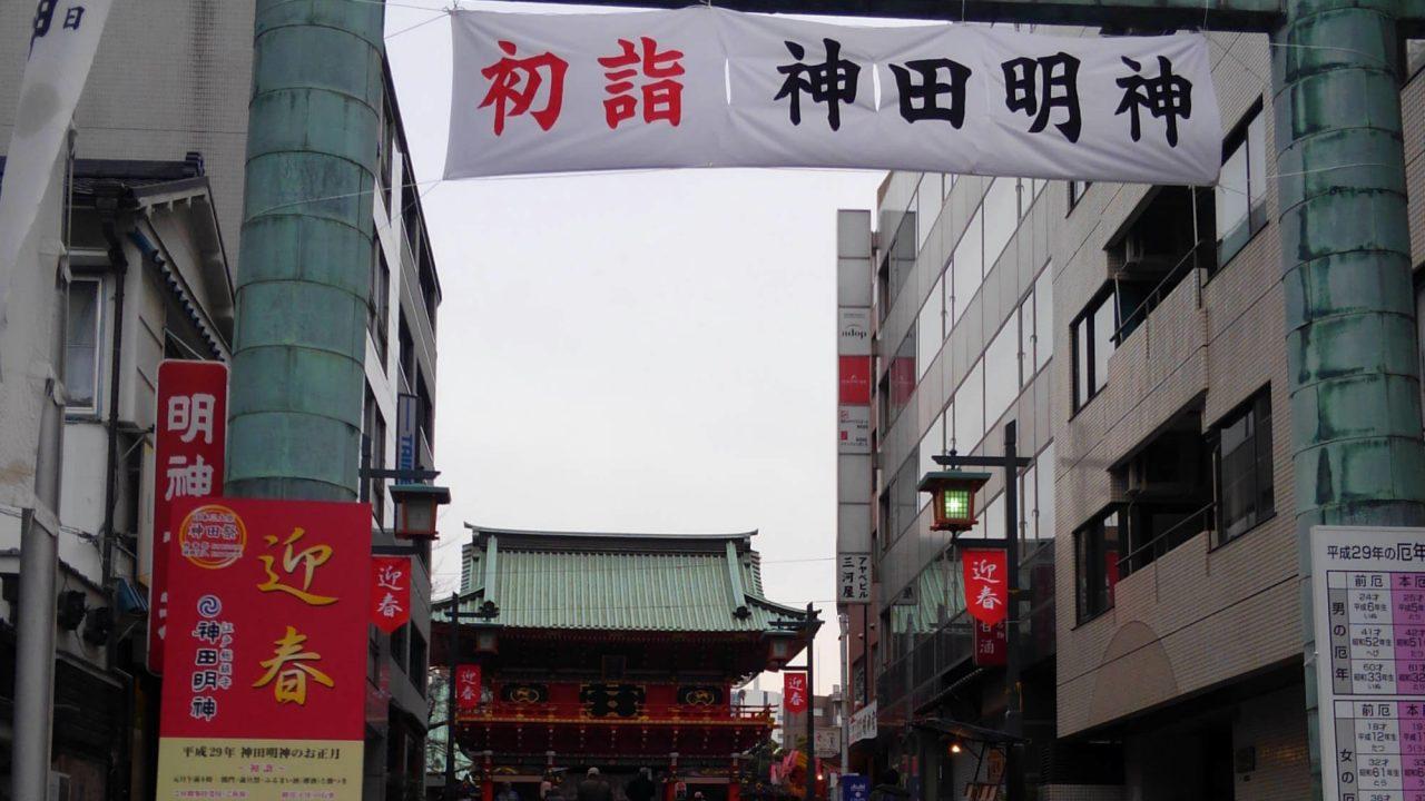 2017年初詣 神田明神