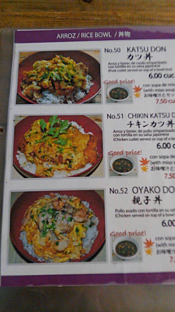 ハバナ旧市街地の日本食堂メニュー