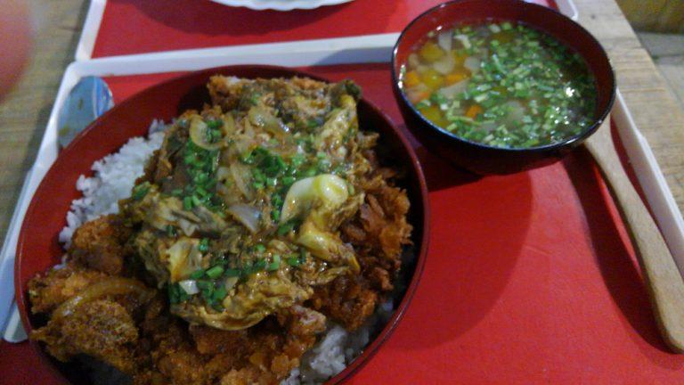 ハバナ旧市街地の日本食堂のかつ丼