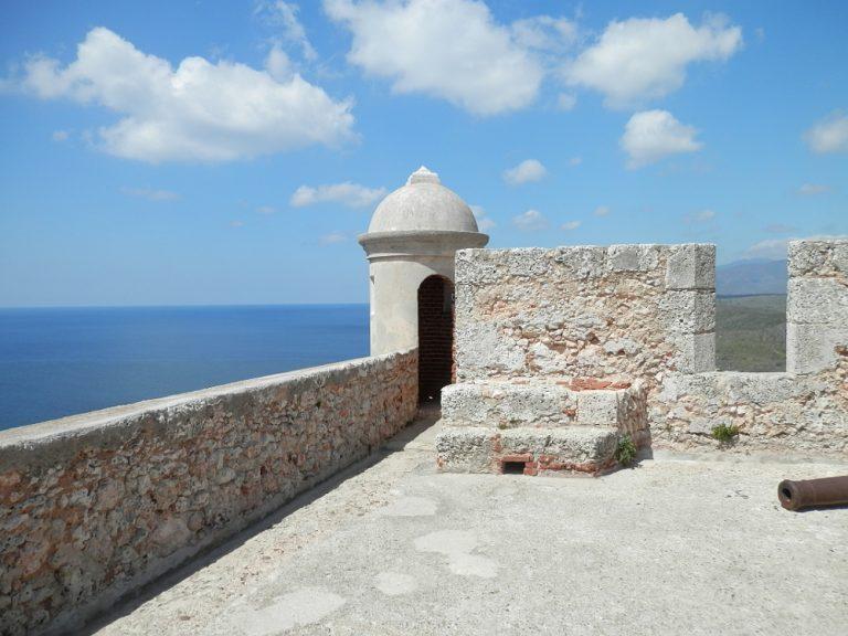 モロ要塞の見張り台