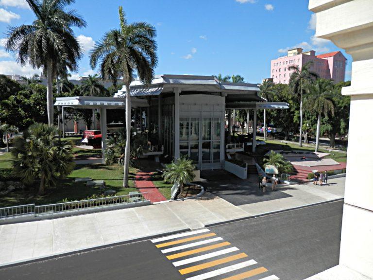 ハバナ 革命博物館