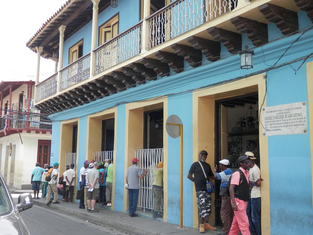 キューバ トローバの入り口