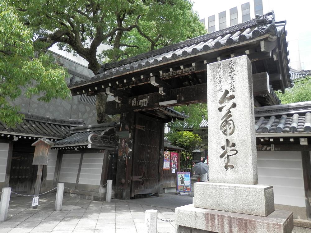 京都 六角堂