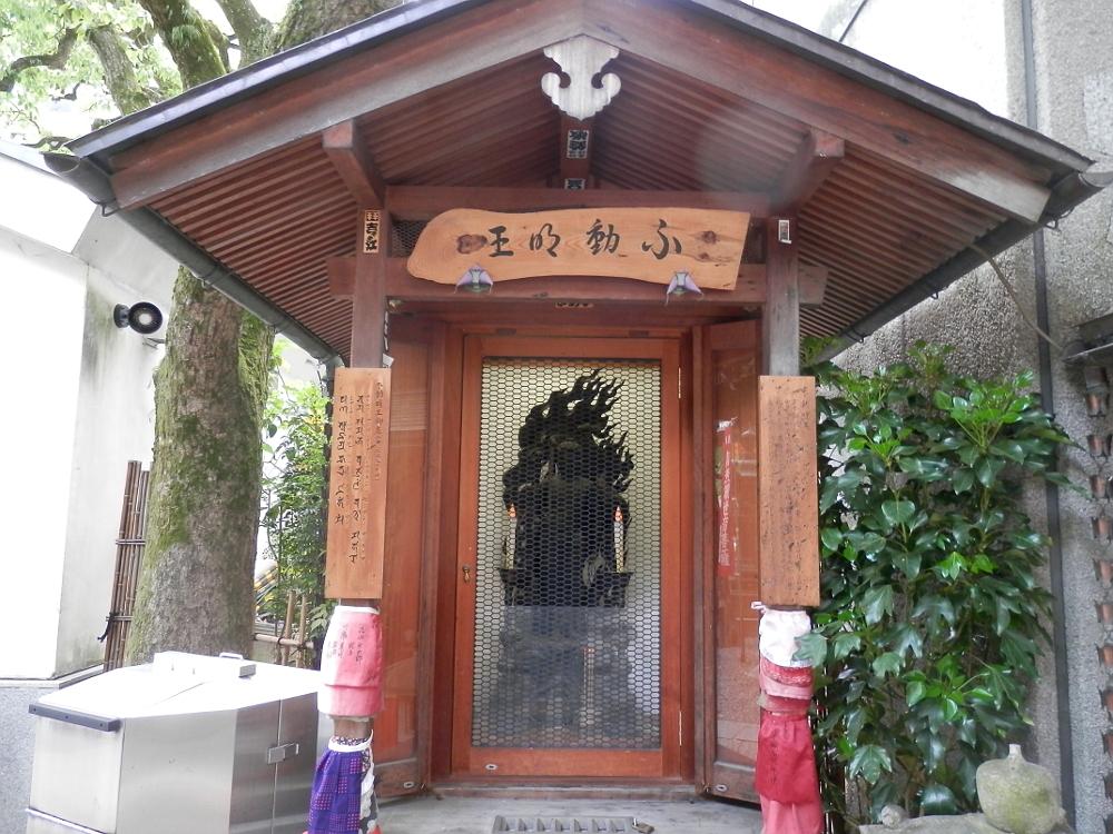 京都 六角堂 不動明王