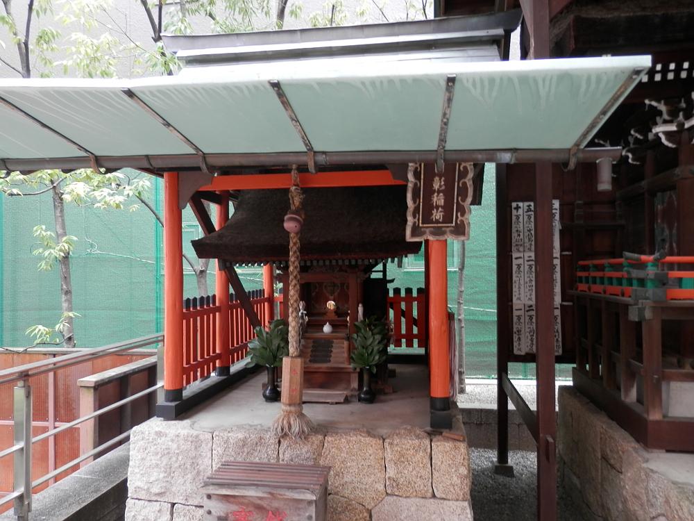 京都 六角堂 日彰稲荷