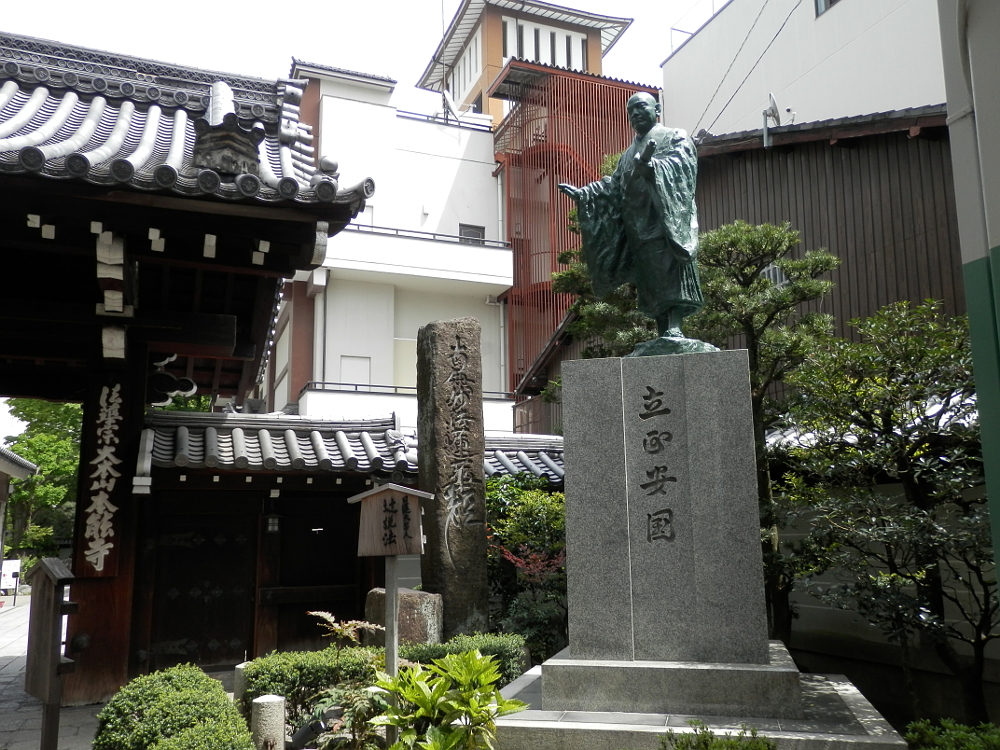 京都 本能寺