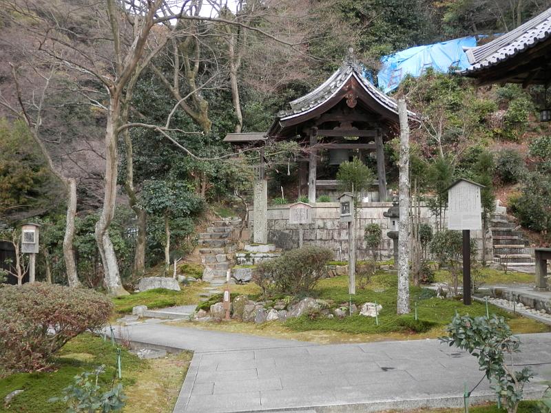 清閑寺の鐘