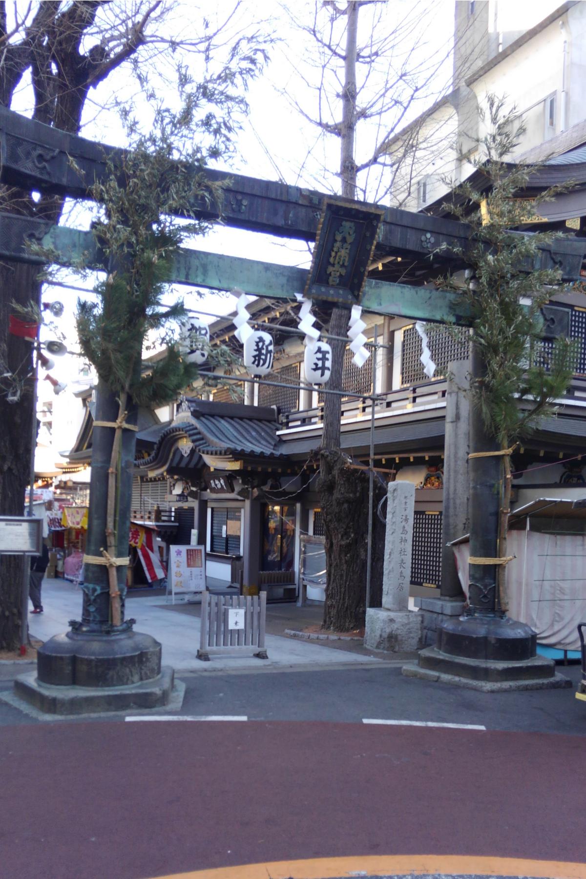 湯島天満宮(湯島神社)