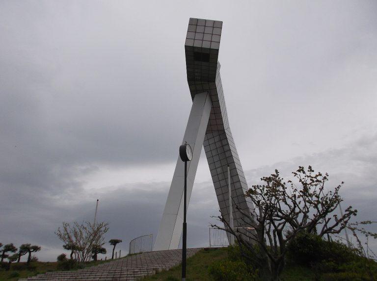 横須賀中央公園 モニュメント