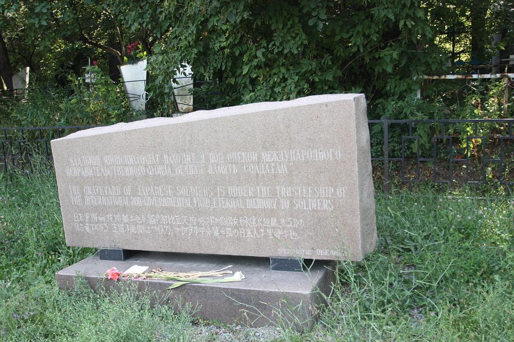 カザフスタン 日本人墓地