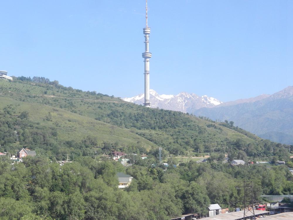 コクトベ(Kok-Tobe) ロープウェイからの景色 タワー