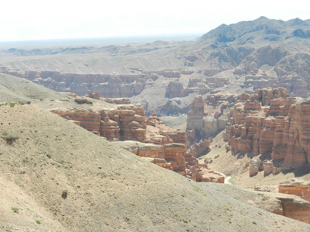 チャリン・キャニオン(Charyn Canyon)