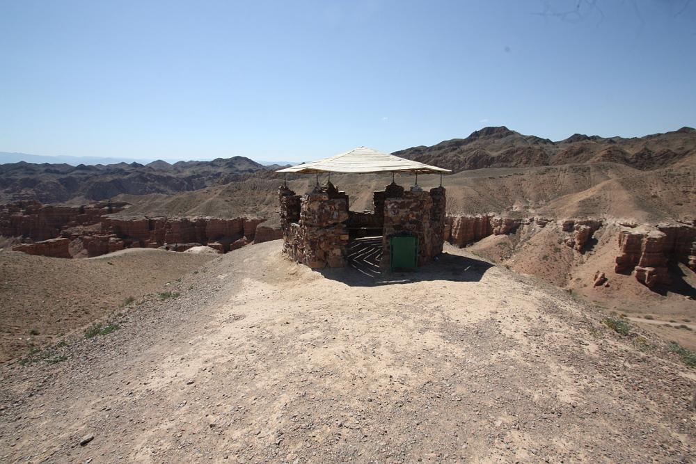 上から見たCharyn Canyon