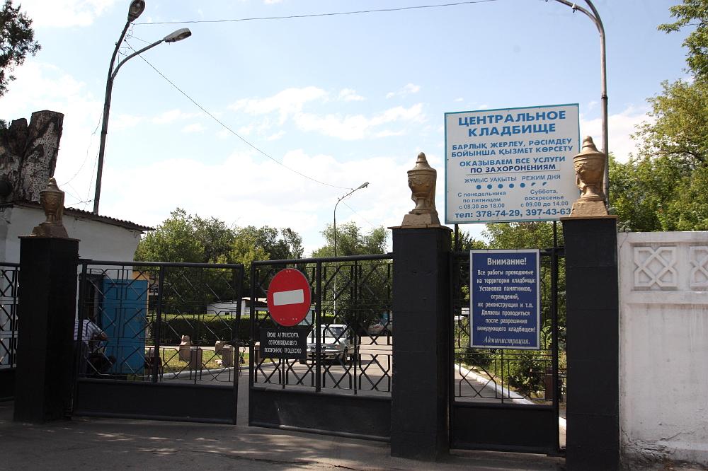 カザフスタン 日本人墓地の入り口