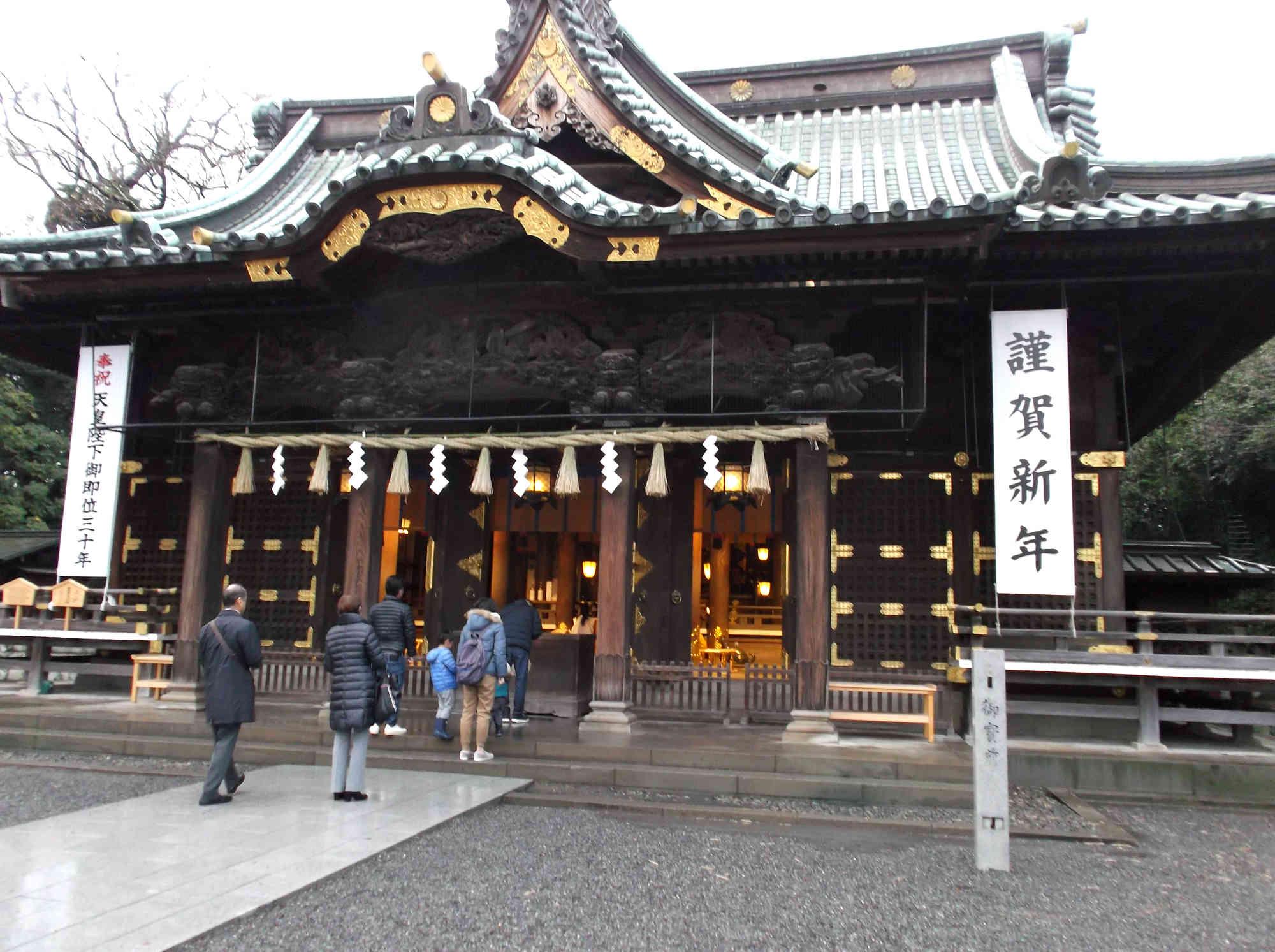 三嶋大社の拝殿